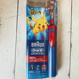 ブラウン(BRAUN)のブラウン オーラルビー キッズ(電動歯ブラシ)