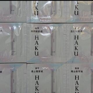 SHISEIDO (資生堂) - HAKU メラノフォーカスZ  10包