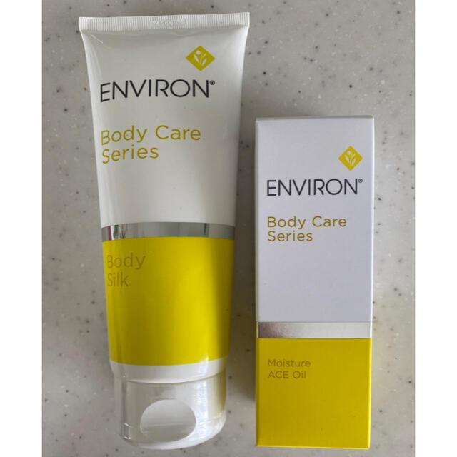 ⭐️新品⭐️ENVIRON エンビロン モイスチャーACEオイル セット コスメ/美容のボディケア(ボディオイル)の商品写真