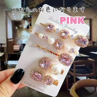 Francfranc - ジュエリー ヘアアクセサリー 5点セット ■ ピンク 新品