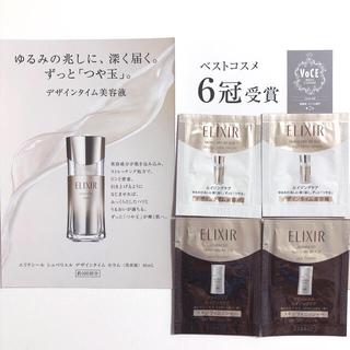 ELIXIR - エリクシール 美容液 デザインタイム セラム スキンフィニッシャー サンプル