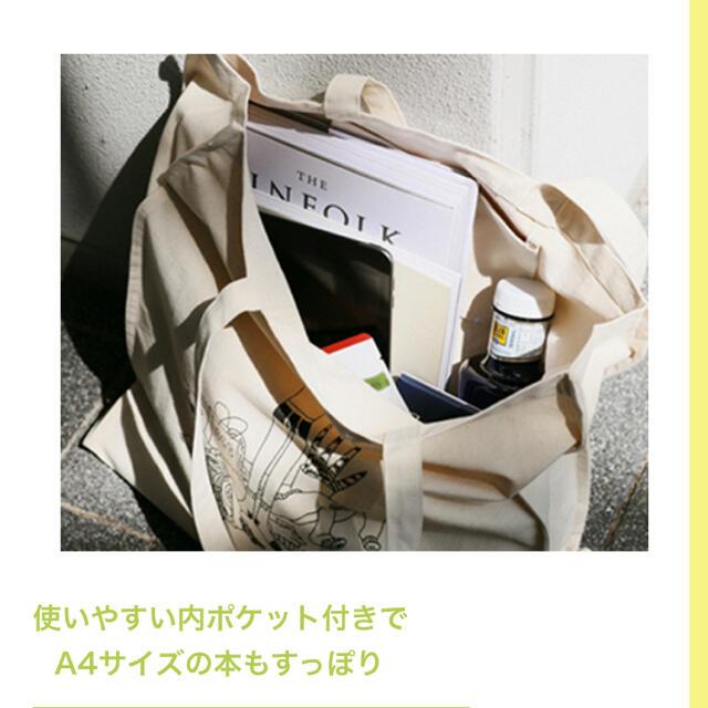 IENA(イエナ)の新品 AUTO MOAI エコバッグ ノベルティ レディースのバッグ(エコバッグ)の商品写真
