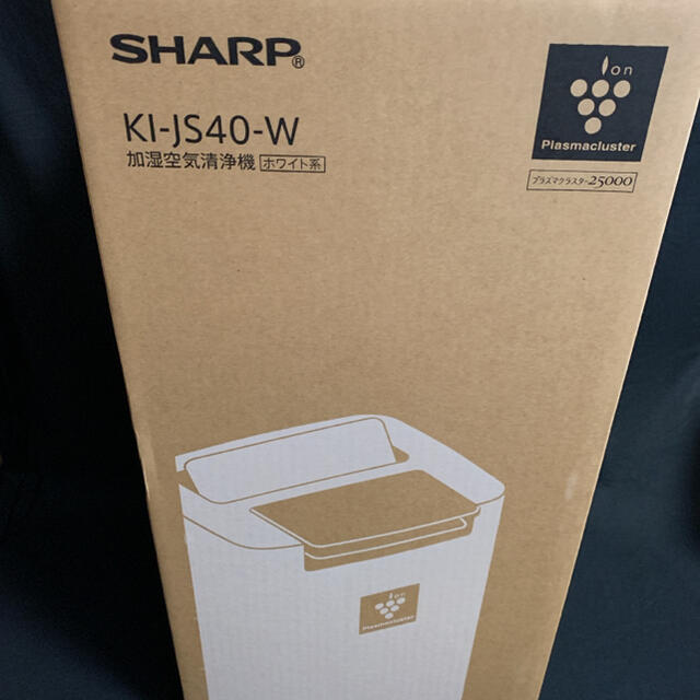 SHARP(シャープ)の【最終価格‼️9/25まで】シャープ 加湿空気清浄機 KI-JS40W スマホ/家電/カメラの生活家電(空気清浄器)の商品写真