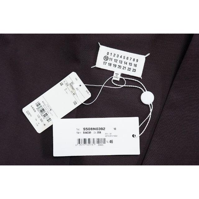 Maison Martin Margiela(マルタンマルジェラ)の在庫一掃SALE! Margiela マルジェラ ノーカラージャケッ メンズのジャケット/アウター(ノーカラージャケット)の商品写真