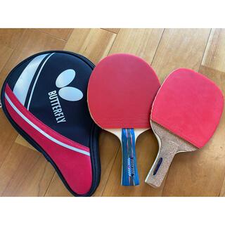 バタフライ(BUTTERFLY)のラケット(2本)&カバー 3点セット(卓球)