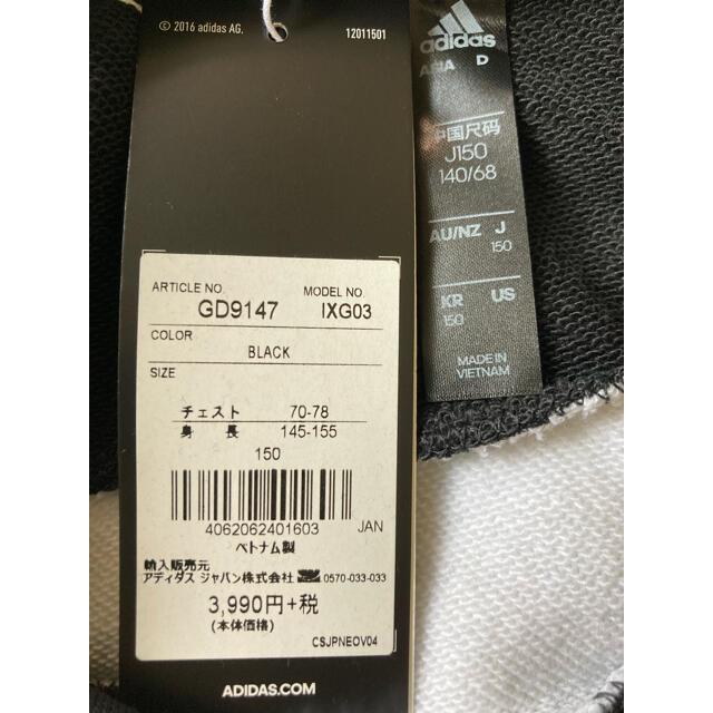 adidas(アディダス)の新品150 アディダス スウェット トレーナー キッズ/ベビー/マタニティのキッズ服女の子用(90cm~)(Tシャツ/カットソー)の商品写真
