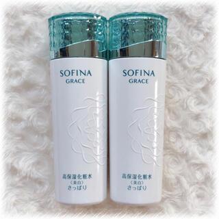 ソフィーナ(SOFINA)のソフィーナ グレイス 高保湿化粧水 美白【さっぱり】2点セット(化粧水/ローション)