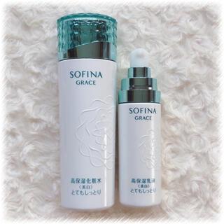 ソフィーナ(SOFINA)のソフィーナ グレイス 高保湿化粧水 高保湿乳液 美白【とてもしっとり】セット(化粧水/ローション)