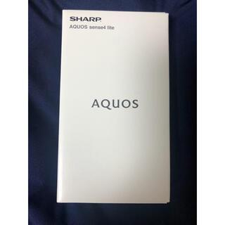 アクオス(AQUOS)のSHARP Aquos sense4 lite(スマートフォン本体)