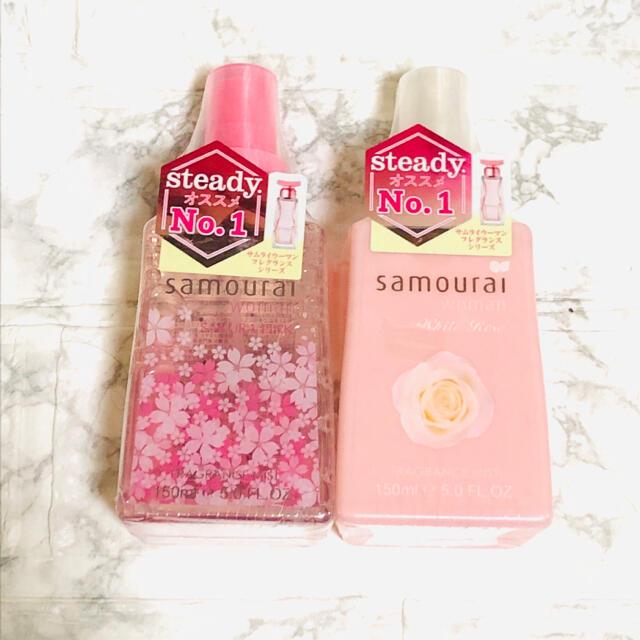 SAMOURAI(サムライ)の*サムライウーマン/フレグランスミスト*サクラピンク&ホワイトローズ*2本【G】 コスメ/美容の香水(香水(女性用))の商品写真