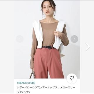 フリークスストア(FREAK'S STORE)のシャツ(Tシャツ(長袖/七分))