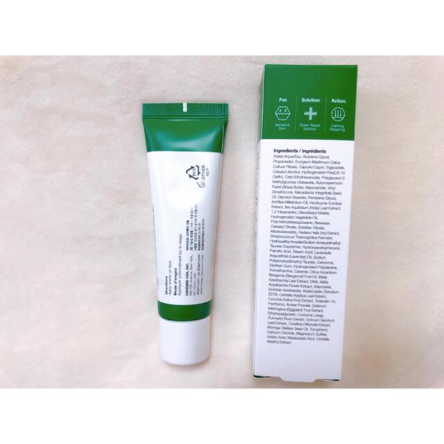Dr. Jart+(ドクタージャルト)のDr. Jart+ ドクタージャルト シカペア クリーム 50ml 新品未使用 コスメ/美容のスキンケア/基礎化粧品(フェイスクリーム)の商品写真