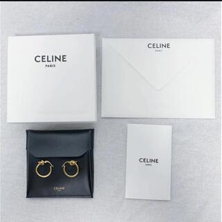 セリーヌ(celine)のCELINE セリーヌ ノット スモールピアス ゴールド レディース メンズ(ピアス)