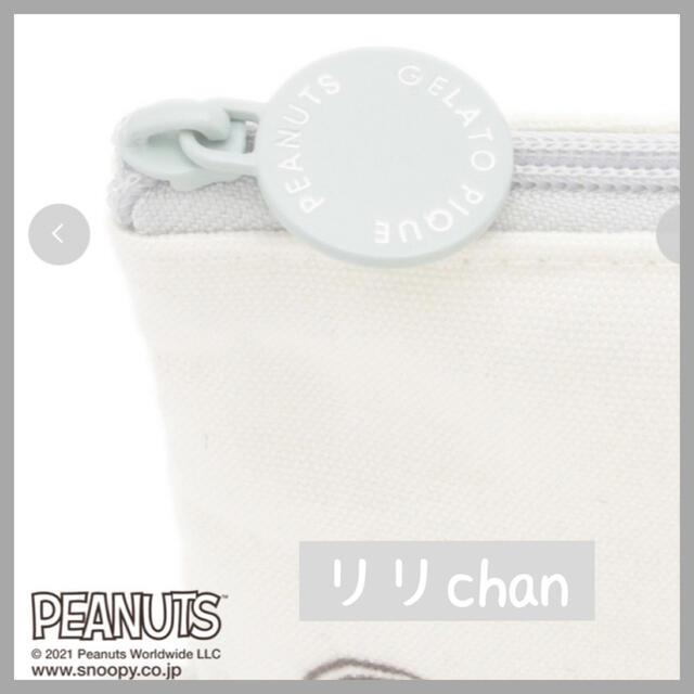 gelato pique(ジェラートピケ)のgelato pique♡SNOOPYコラボポーチ レディースのファッション小物(ポーチ)の商品写真