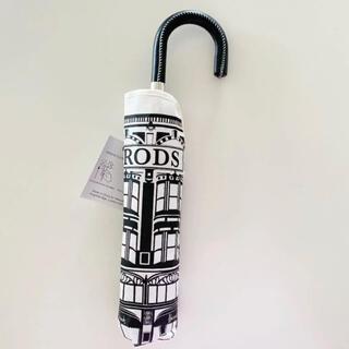 Harrods - 新品未使用 タグ付き ハロッズ 傘 折り畳み傘