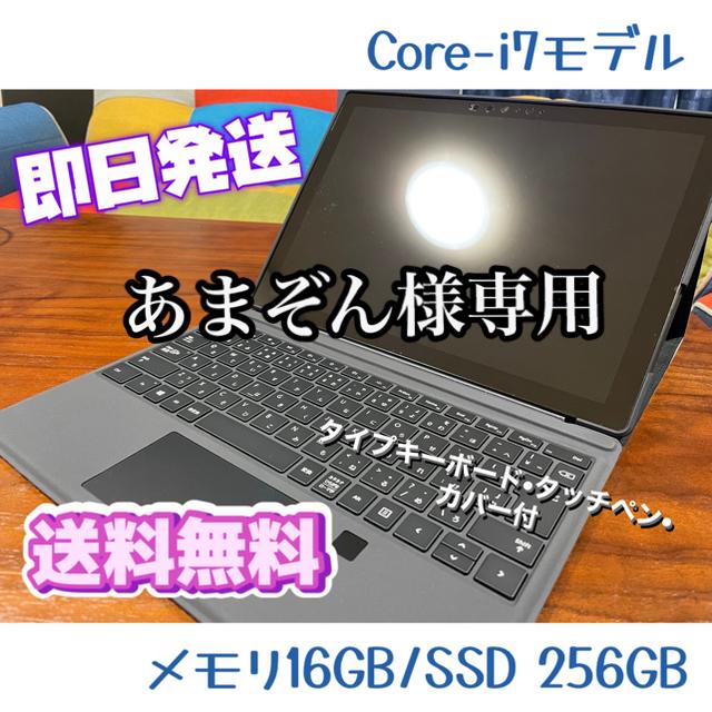 Microsoft(マイクロソフト)の【美品】surface pro7 Core-i7/16GB/256GB/ブラック スマホ/家電/カメラのPC/タブレット(タブレット)の商品写真