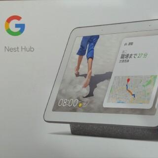 グーグル(Google)のGoogle Nest Hub(旧モデル)チャコール(その他)