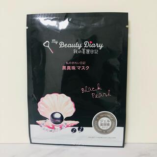 我的美麗日記 黒真珠マスク(パック/フェイスマスク)
