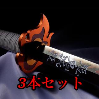 BANDAI - 【新品】鬼滅の刃 PROPLICA 日輪刀 煉獄杏寿郎