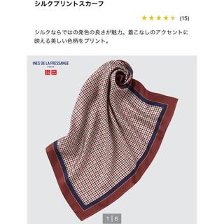 ユニクロ(UNIQLO)の【完売】ユニクロ×イネス  シルクプリントスカーフ(バンダナ/スカーフ)
