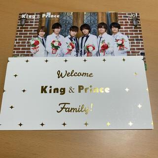 ジャニーズ(Johnny's)のKing&Prince 初期会報(アイドルグッズ)