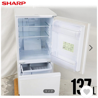 SHARP - 【中古】SHARP ノンフロン冷凍冷蔵庫 一人暮らし