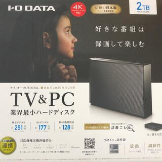 IODATA - アイオーデータ 外付けHDD  HDCZ-UTL2KC  2TB