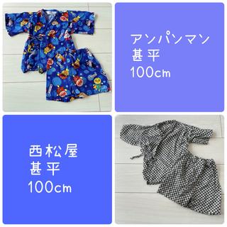 アンパンマン(アンパンマン)のアンパンマン 甚平 男の子 西松屋 甚平 100cm(甚平/浴衣)