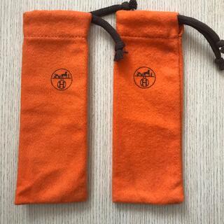 エルメス(Hermes)のエルメス 香水袋 2個(ショップ袋)