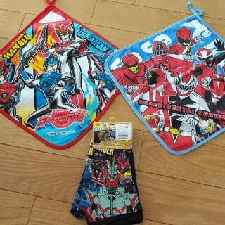 BANDAI - 仮面ライダーセイバー100cmボクサーパンツ、ループタオル2枚
