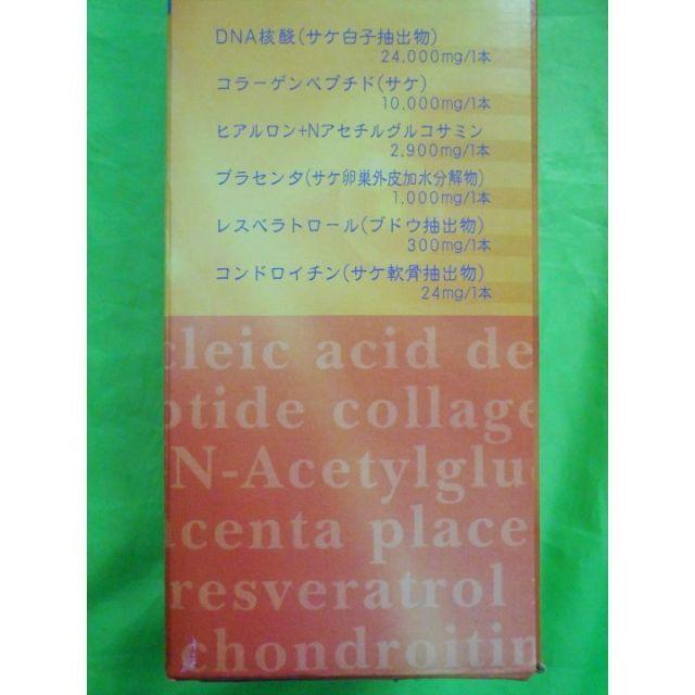 リピーターのくまさま 専用☆  食品/飲料/酒の健康食品(コラーゲン)の商品写真