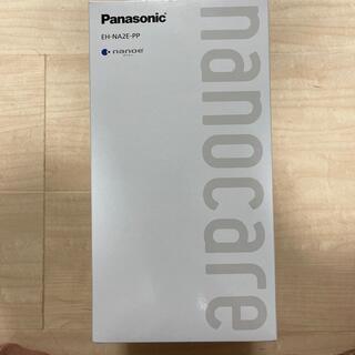 Panasonic - パナソニック ヘアードライヤー EH-NA2E-PP ペールピンク