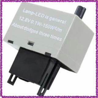 8ピン 8PIN ハイフラ防止 ウインカー リレー 速度調整付 LED対応