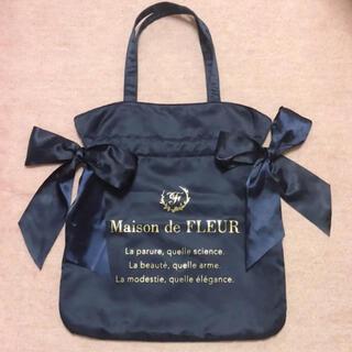 Maison de FLEUR - Maison de FLEUR ダブルリボントートバッグ