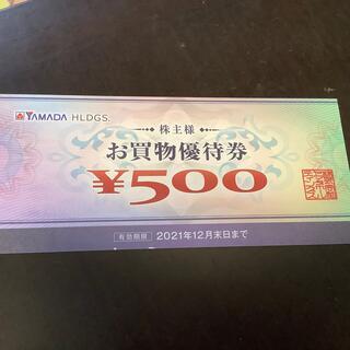 ヤマダ電機 株主優待券 500円 2021年12月末まで(ショッピング)