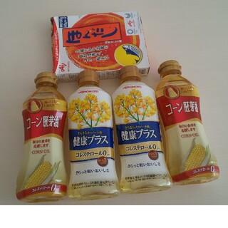 味の素 - 【新品】味の素調味料セット
