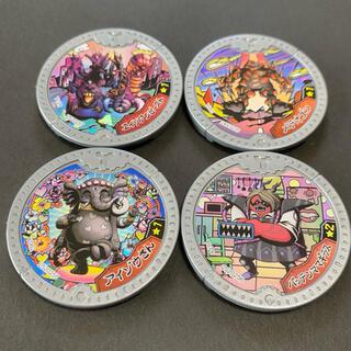 バンダイ(BANDAI)の妖怪Yメダル 4枚(キャラクターグッズ)