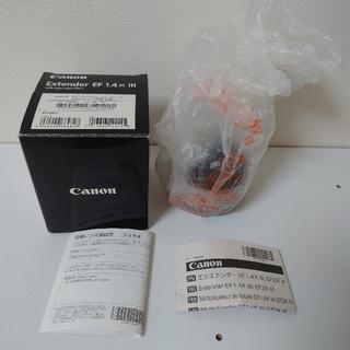 Canon - (クーポン期間9/29まで)CANON EXTENDER EF1.4XIII