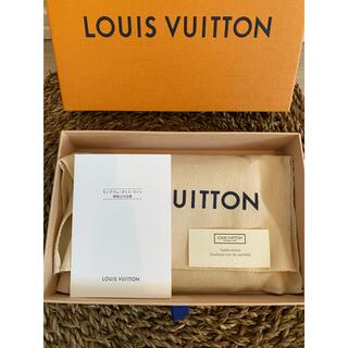 ルイヴィトン(LOUIS VUITTON)の【完全未使用品】ルイ・ヴィトン パスポートケース ダミエ(その他)
