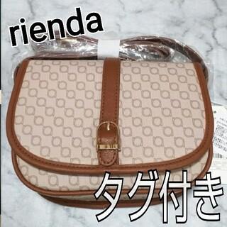 リエンダ(rienda)の【再値下げ】タグ付き rienda rモノグラムショルダーバッグ マカダム柄(ショルダーバッグ)