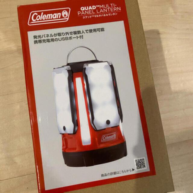 Coleman(コールマン)のコールマン(Coleman) LED クアッド マルチパネルランタン  スポーツ/アウトドアのアウトドア(ライト/ランタン)の商品写真