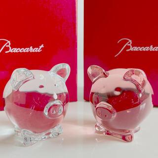 Baccarat - 「スプリングキャンペーン」Baccarat バカラ クリスタル セット 子ブタ