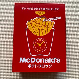 マクドナルド(マクドナルド)の新マクドナルド 福袋 ポテトロック(ノベルティグッズ)
