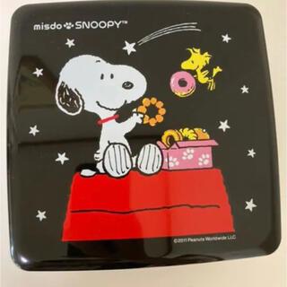 スヌーピー(SNOOPY)のミスタードーナツ 非売品 スヌーピー ランチボックス 重箱(弁当用品)