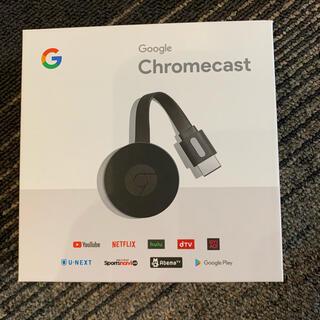 グーグル(Google)のGoogle Chromecast(グーグル クロムキャスト) 開封品 (PC周辺機器)