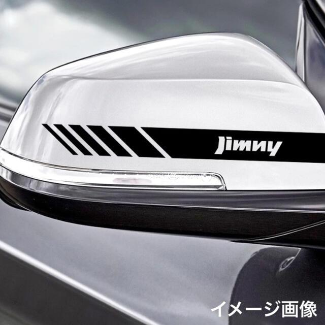 新品》STI ドアミラーステッカー ブラック 自動車/バイクの自動車(車外アクセサリ)の商品写真