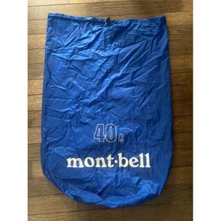モンベル(mont bell)のmont-bell ライトスタッフバッグ40L(その他)