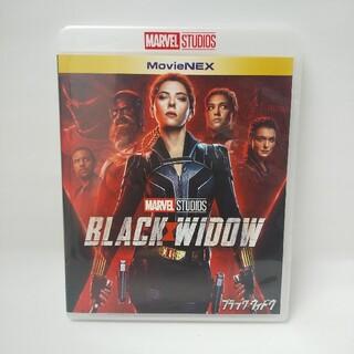 MARVEL - 新品♡未使用 ブラック・ウィドウ   ブルーレイ Blu-ray 国内正規品(正