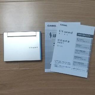 CASIO - CASIO・カシオ電子辞書  エクスワード XD-C200