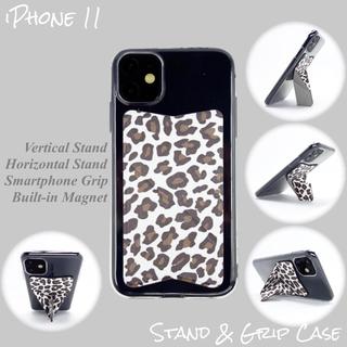 iPhone11 ケース スマホスタンド スマホグリップ マグネット機能付 豹柄